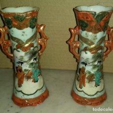 Antigüedades: DOS ANTIGUOS JARRONES DE PORCELANA CHINA. Lote 198049791