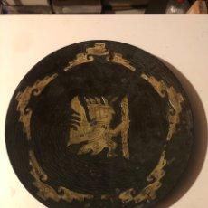 Antigüedades: PLATO. Lote 198052470