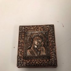 Antigüedades: RETABLO DE METAL REPUJADA. Lote 198142786
