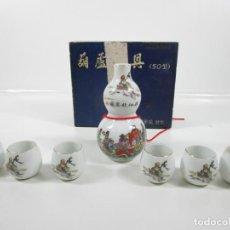 Antigüedades: JUEGO DE SAKE - PORCELANA JAPÓN - SELLO EN LA BASE - CON CAJA - AÑOS 50 - NUEVO A ESTRENAR . Lote 198325930
