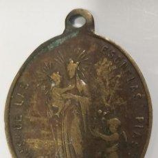 Antigüedades: MEDALLA S.XIX DE LA VIRGEN DE LAS ESCUELAS PIAS Y SAN JOSE CALASANZ . Lote 198402760