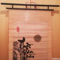Antigüedades: PÓSTER CHINO ORIGINAL. Lote 198456715