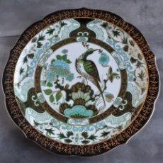 Antigüedades: PLATO PORCELANA JAPON SAJI.. Lote 198603448