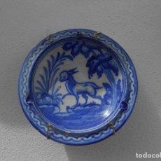 Antigüedades: PLATO CENICERO DE PUENTE DEL ARZOBISPO. Lote 198709061