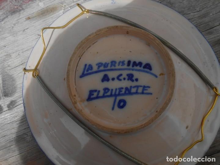 Antigüedades: PLATO CENICERO DE PUENTE DEL ARZOBISPO - Foto 2 - 198709061
