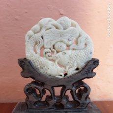 Antigüedades: MEDALLON DE JADE BLANCO ,QIALONG. Lote 198775122