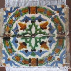 Antigüedades: Nº2 PAREJA AZULEJOS SIGLO XVI (TRIANA). Lote 198859297