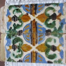 Antigüedades: PAREJA Nº6 AZULEJOS SIGLO XVI (TRIANA). Lote 198859697