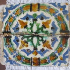 Antigüedades: PAREJ Nº7 AZULEJOS SIGLO XVI (TRIANA). Lote 198859773