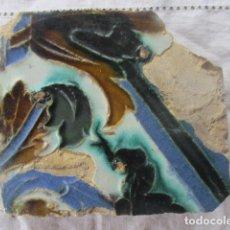 Antigüedades: AZULEJO Nº3 SIGLO XVI(TRIANA). Lote 198860328