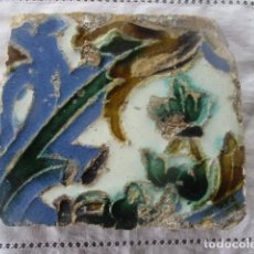 Antigüedades: AZULEJO Nº7 DEL SIGLO XVI (TRIANA). Lote 198860468