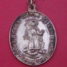 Antigüedades: MEDALLA SIGLO XIX HERMANDAD DE SAN ELÍAS Y VIRGEN DEL CARMEN. VALENCIA.. Lote 199069417