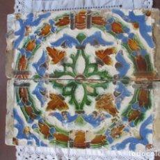 Antigüedades: PAREJA Nº20 AZULEJOS SIGLO XVI (TRIANA). Lote 199072847