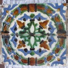 Antigüedades: PAREJA Nº21 AZULEJOS SIGLO XVI (TRIANA). Lote 199072983