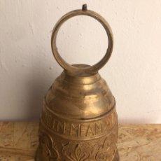 Antigüedades: CAMPANA. Lote 199126682