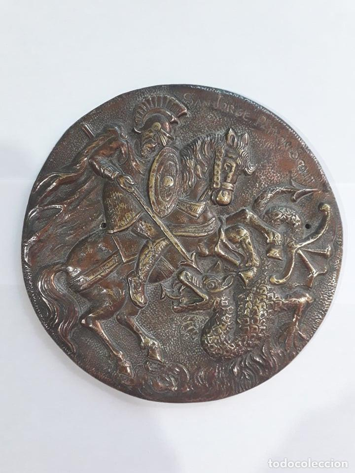 ADORNO PUERTA DE SAN JORGE (Antigüedades - Religiosas - Orfebrería Antigua)