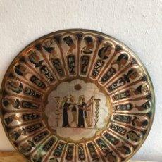 Antigüedades: PLATO. Lote 199154691