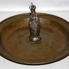 Antigüedades: PLATO PETITORIO EN BRONCE CON IMAGEN DE LA VIRGEN Y NIÑO EN PLATA DEL SIGLO XVIII. Lote 199173148