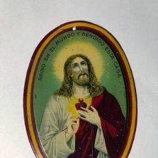 Antigüedades: PLACA - CHAPA ( METAL ) PUERTA / DONATIVO FRENTES - HOSPITAL / EL SAGRADO CORAZON DE JESUS / 14 X 10. Lote 199244276