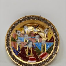 Antigüedades: PLATO SAMURÁIS SATSUMA. Lote 199348438