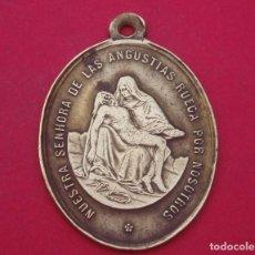 Antigüedades: MEDALLA SIGLO XIX VIRGEN DE LAS ANGUSTIAS Y SANTA IMAGEN DE JESÚS.. Lote 199676661