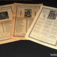 Antigüedades: LOTE DE 3 GOZOS (CERVERA) AÑO 1936. Lote 199765095