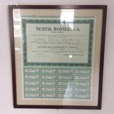 Antigüedades: MARCO ACCIONES 1946 TEXTIL BOFILL, SA SABADELL. Lote 199806920