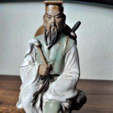 Antiguidades: GUERRO JAPONES PORCELANA. Lote 199863041
