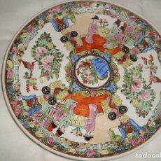Antigüedades: ANTIGUO PLATO DE PORCELANA CHINA, 26CM.. Lote 199878738