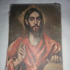 Antigüedades: CATECISMO TERCER GRADO. TEXTO NACIONAL. Lote 199959427