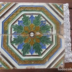 Antigüedades: PAREJA Nº32 DE AZULEJOS SIGLO XVI (TRIANA). Lote 200116940