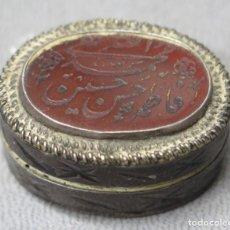 Antigüedades: PASTILLERO DE PLATA ARABE. Lote 254231145