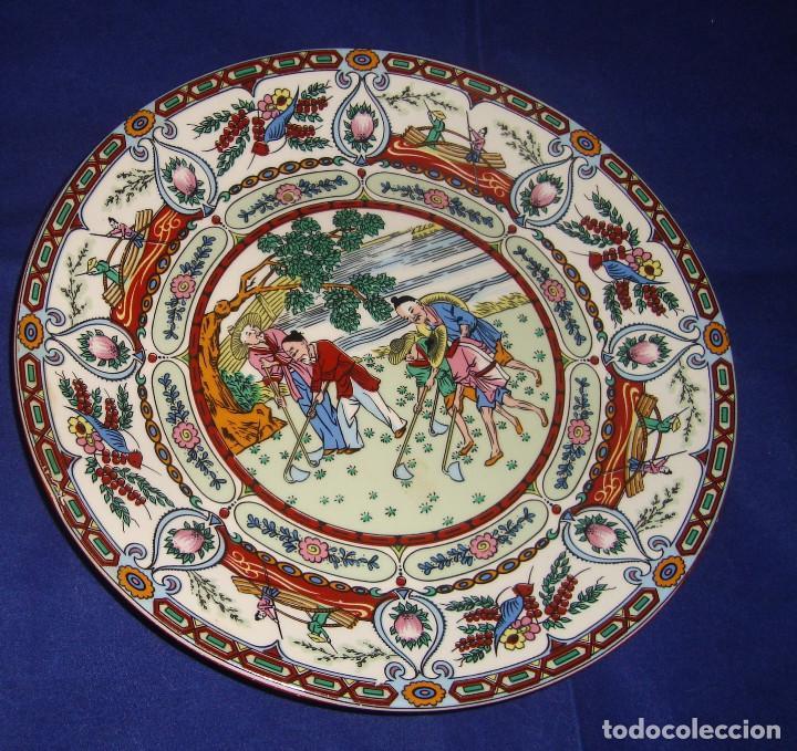 PLATO DE PORCELANA ASIATICA SELLO EN LA BASE, 20CM. (Antigüedades - Porcelanas y Cerámicas - China)