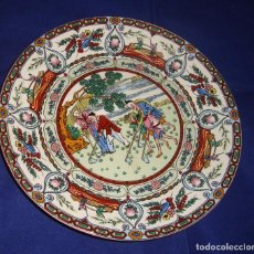 Antigüedades: PLATO DE PORCELANA ASIATICA SELLO EN LA BASE, 20CM.. Lote 200733541