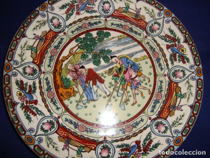Antigüedades: PLATO DE PORCELANA ASIATICA SELLO EN LA BASE, 20CM. - Foto 2 - 200733541