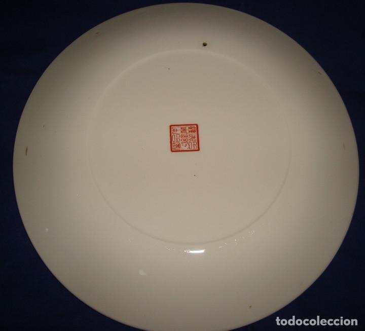 Antigüedades: PLATO DE PORCELANA ASIATICA SELLO EN LA BASE, 20CM. - Foto 4 - 200733541