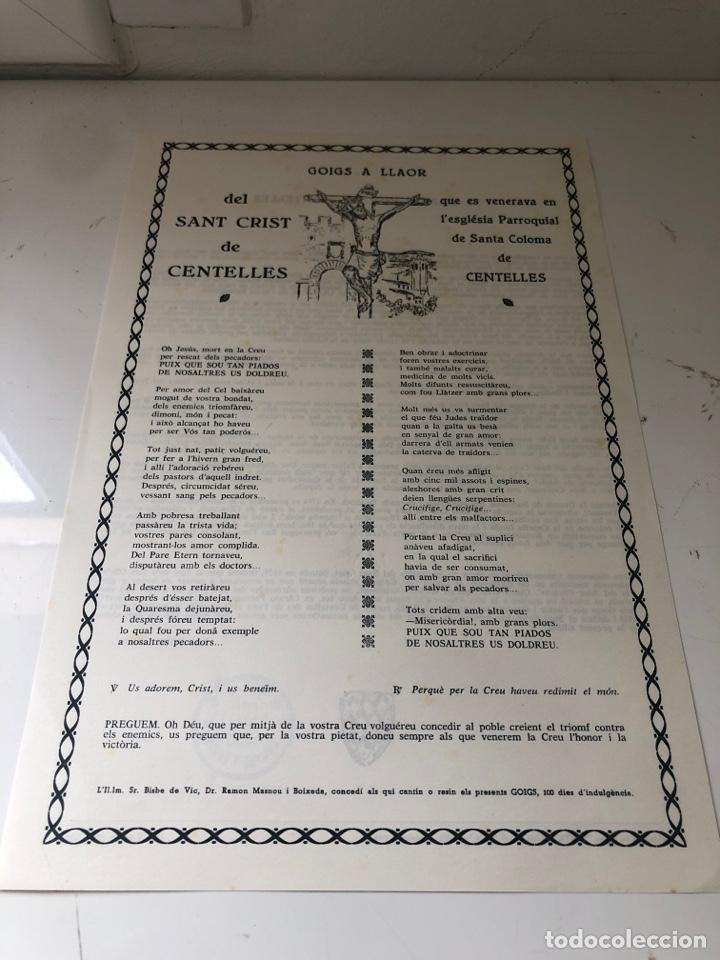 GOIGS A LLAOR (Antigüedades - Religiosas - Varios)