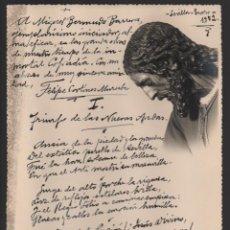 Antigüedades: FOTO HOMENAJE DE FELIPE CORTINES Y MORUBE-ESCRITOR FALLECIDO 1961-A MIGUEL BERMUDO BARRERA, AÑO 1952. Lote 200766168