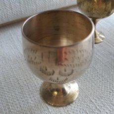 Antigüedades: COPAS ANTIGUAS ALPACA TALLADAS. Lote 200824751