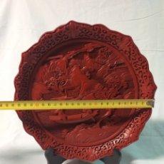 Antigüedades: PLATO CINABRIO. Lote 201153851