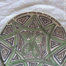 Antigüedades: CERÁMICA TUROLENSE DOMINGO PUNTER NTRA SRA DE LA SOLEDAD. VER DESCRIPCIÓN. Lote 201167096