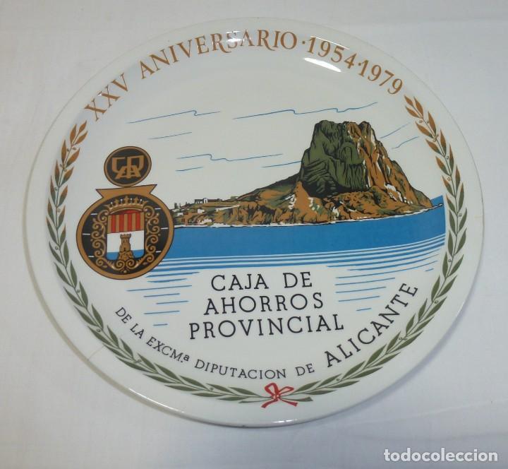Antigüedades: Plato De Ceramica De La Caja De Ahorros Provincial De Alicante.25 Cm.Royal China Vigo. - Foto 2 - 201172951