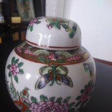 Antigüedades: TIBOR CON SELLO. Lote 201181342