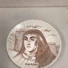 Antigüedades: TERESA DE JESUS PLATO DECORATIVO. Lote 201325367