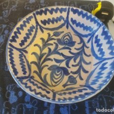 Antigüedades: ANTIGUO LIBRILLO FAJALAUZA. Lote 201358423