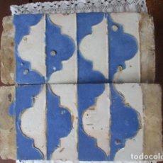 Antigüedades: PAREJA Nº31 AZULEJOS SIGLO XVI (TRIANA). Lote 201648496