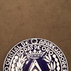Antigüedades: MEDALLA PLANTA DE CASTRO DE SARGADELOS DEL COLEGIO OFICIAL DE ARQUITECTOS Y APAREJADORES LA CORUÑA.. Lote 201903423