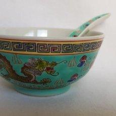 Antigüedades: BOWL CHINO DE PORCELANA MODELADO CON RELIEVES. Lote 202373605