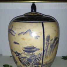 Antigüedades: TIBOR CHINO. Lote 202411655