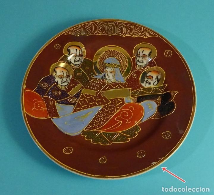 PLATO DE DESAYUNO. PORCELANA TIPO SATSUMA. DIÁMETRO 18 CM (Antigüedades - Porcelana y Cerámica - Japón)